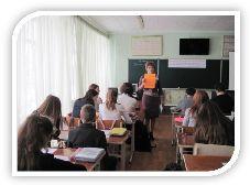 teacher2016