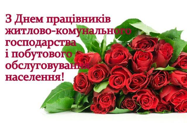 1489393715_77