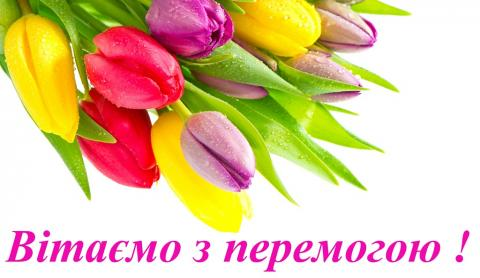 shutterstock_94341775