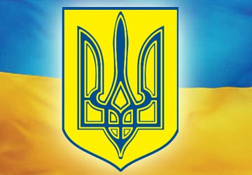 tryzub_and_flag_ukraine