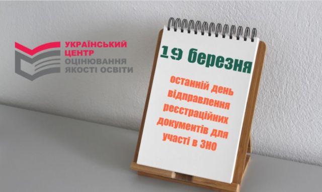 Novyj-rysunok-39-768x460