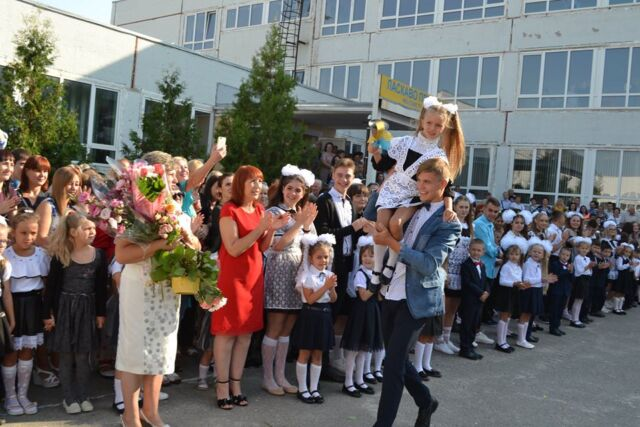 Управління освіти Чугуївської міської ради
